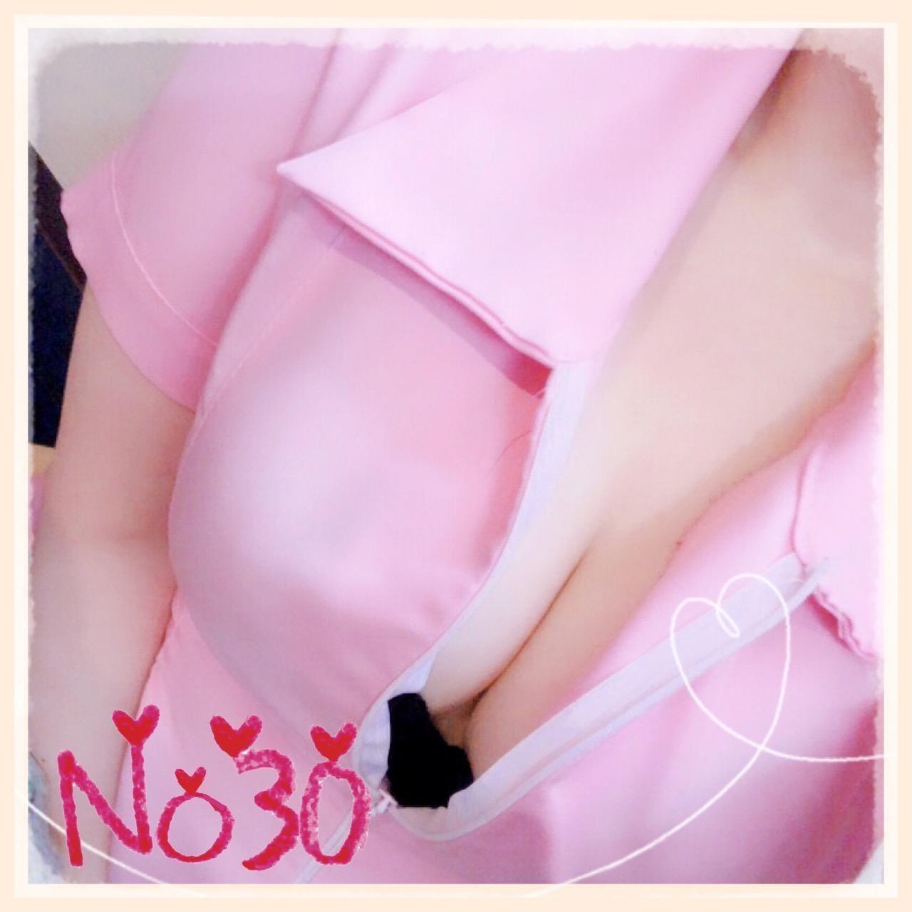 「No 30 大」08/11(08/11) 11:26 | 大森の写メ・風俗動画