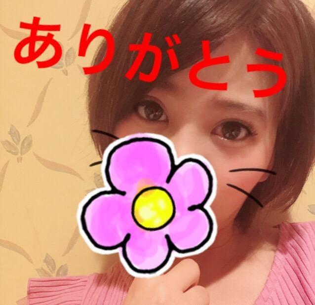 「かさぶらんか100分☆」08/11(08/11) 12:36   菜緒【新人】の写メ・風俗動画
