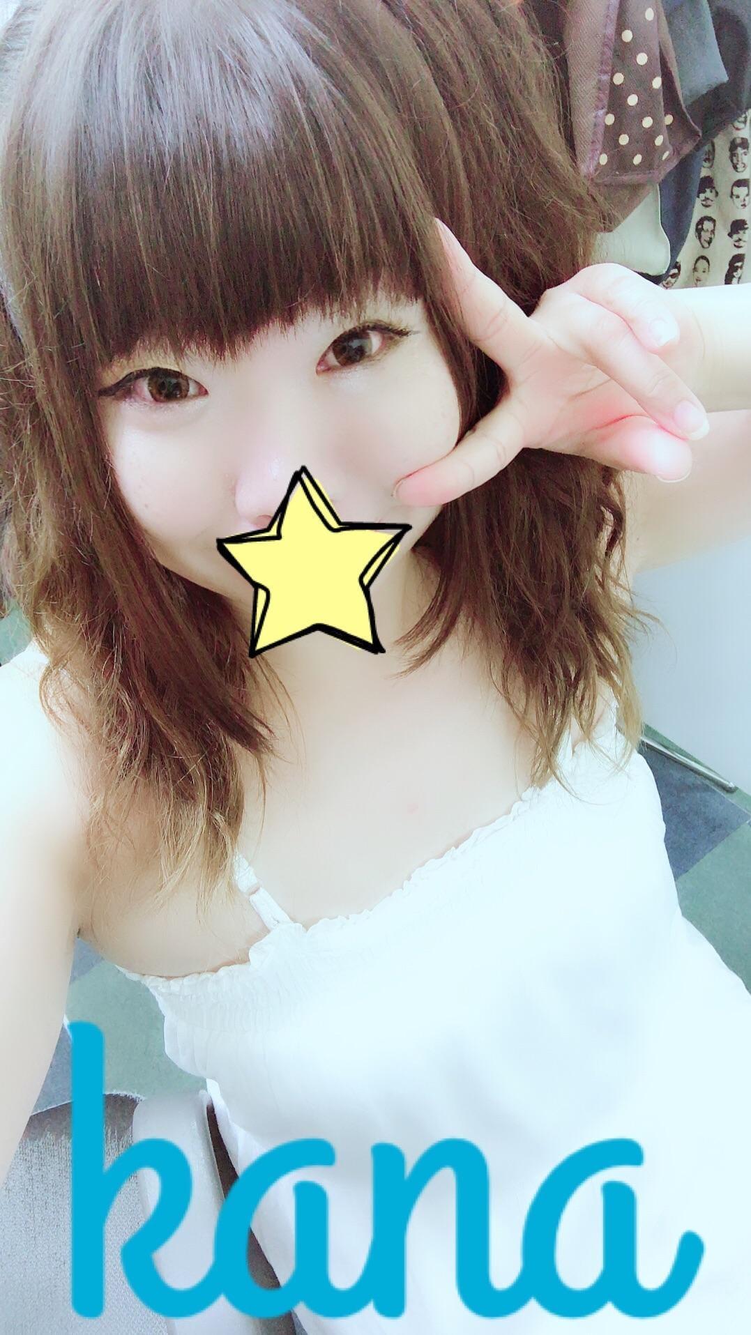 「出勤&お礼」08/11(08/11) 12:54 | かなの写メ・風俗動画