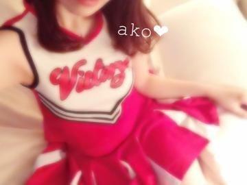 「こんにちは♡」08/11(08/11) 14:00   あこの写メ・風俗動画