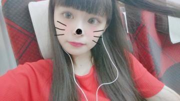 「出勤しております!」08/11(08/11) 17:25   てぃあら☆長野一神可愛い18歳☆の写メ・風俗動画