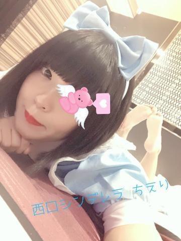 「今日もありがとうございました!」08/11(08/11) 23:28 | ちえりの写メ・風俗動画