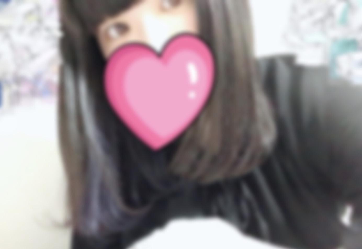 「出勤おわり」08/12(08/12) 02:27   みうの写メ・風俗動画