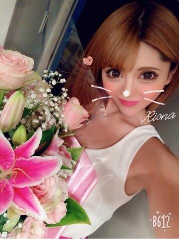 「ありがとう??」08/12(08/12) 08:30 | りおなの写メ・風俗動画