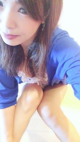 「おはおは」08/12(08/12) 12:33 | ♡桜井ゆあ♡の写メ・風俗動画