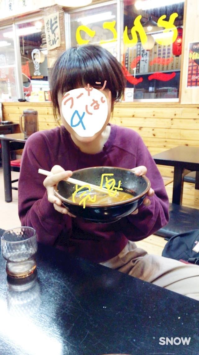「ありがとうございました!❤︎」08/12(08/12) 15:55   お☆みつの写メ・風俗動画