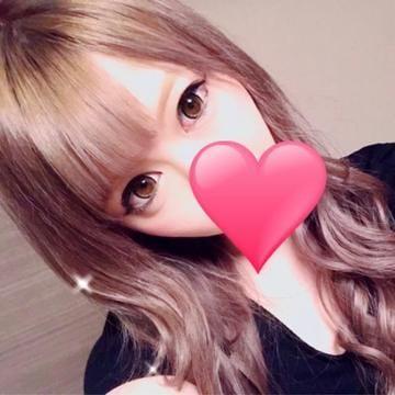 「かりな♡」08/12(08/12) 16:57   かりなの写メ・風俗動画