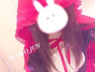 「じゅん*∩^ω^∩」08/12(08/12) 17:06 | ジュンの写メ・風俗動画