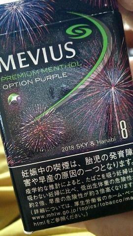 「見つけた」08/12(08/12) 19:22 | ☆沙羅☆さらの写メ・風俗動画
