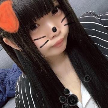 「しゅっきーん」08/12(08/12) 20:55 | つむぎの写メ・風俗動画