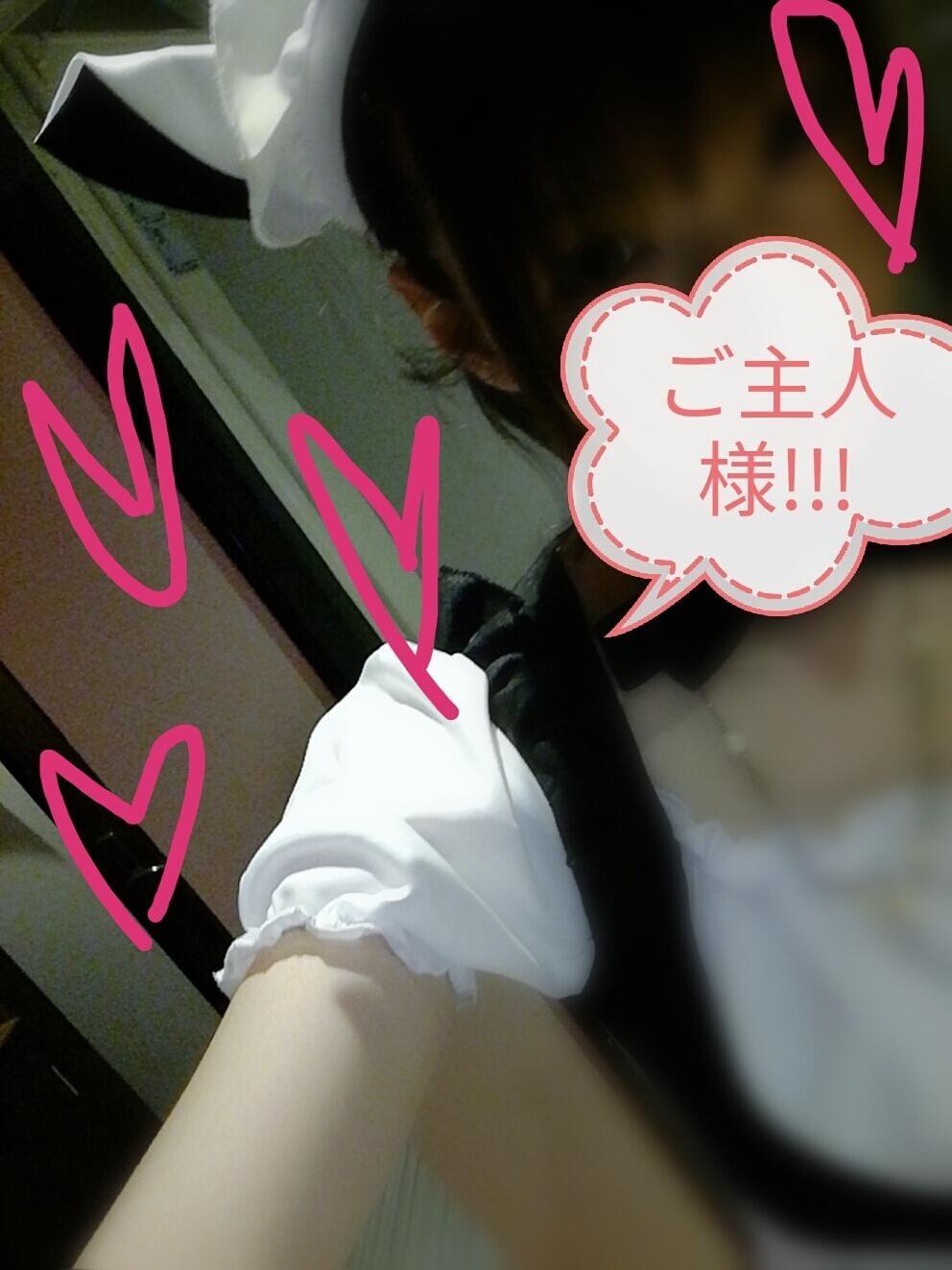 「ココのお兄様☆」08/12(08/12) 21:05   さやかの写メ・風俗動画