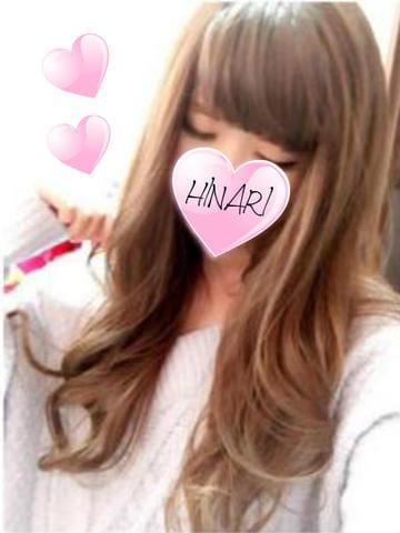 「おれいです♪(๑ᴖ◡ᴖ๑)♪」08/12(08/12) 22:21   ひなりの写メ・風俗動画