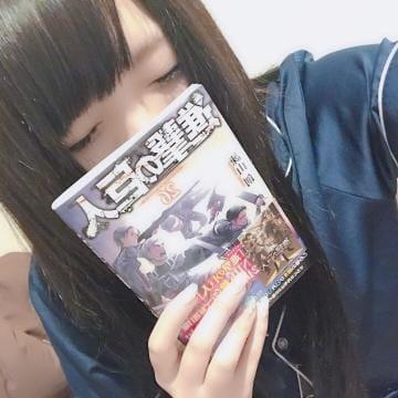 「おもわず( ?ω? )」08/13(08/13) 06:14 | つむぎの写メ・風俗動画