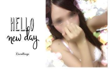 「こんにちわ」08/13(08/13) 12:20 | なつき【姉系コース】の写メ・風俗動画