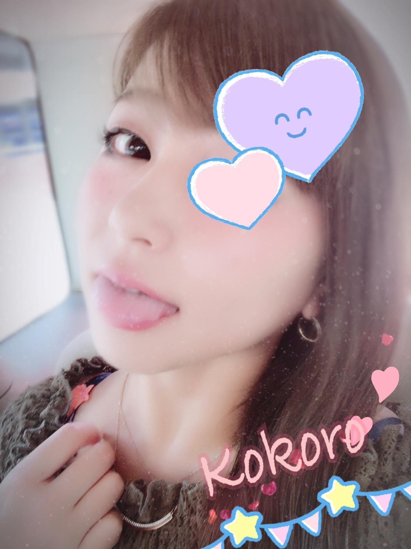 「♪こころ♪」08/13(08/13) 13:38   こころの写メ・風俗動画