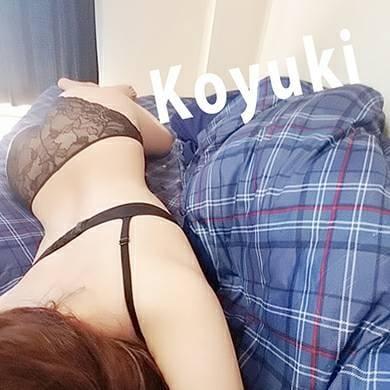 「昨日のお礼日記♡」08/13(08/13) 19:30 | こゆきの写メ・風俗動画