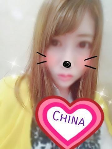 「今日から3連勤!」08/13(08/13) 19:51 | ちな☆色白美尻敏感娘♪の写メ・風俗動画