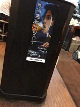 「関係ない」08/13(08/13) 20:08   かずきの写メ・風俗動画