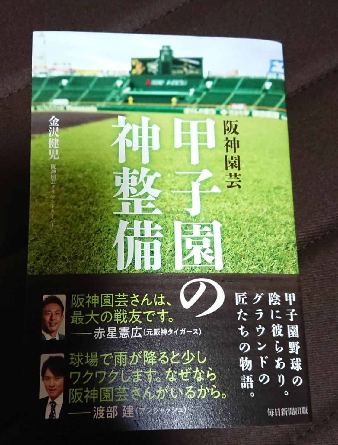 「やっぱ買うよね~(笑)」08/13(08/13) 20:15   しほの写メ・風俗動画