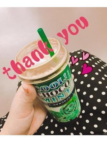 「お礼?」08/13(08/13) 21:25 | みひなの写メ・風俗動画