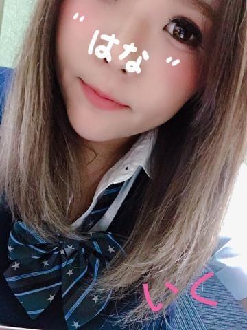 「10日のお礼??」08/13(08/13) 21:37 | イクの写メ・風俗動画