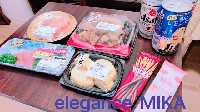 「昨日はありがとう♡」08/14(08/14) 00:01 | Mika~みか~の写メ・風俗動画