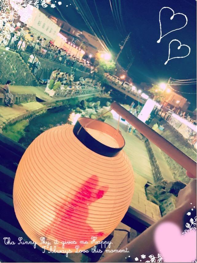 「玉造温泉」08/14(08/14) 00:22 | ひなたの写メ・風俗動画