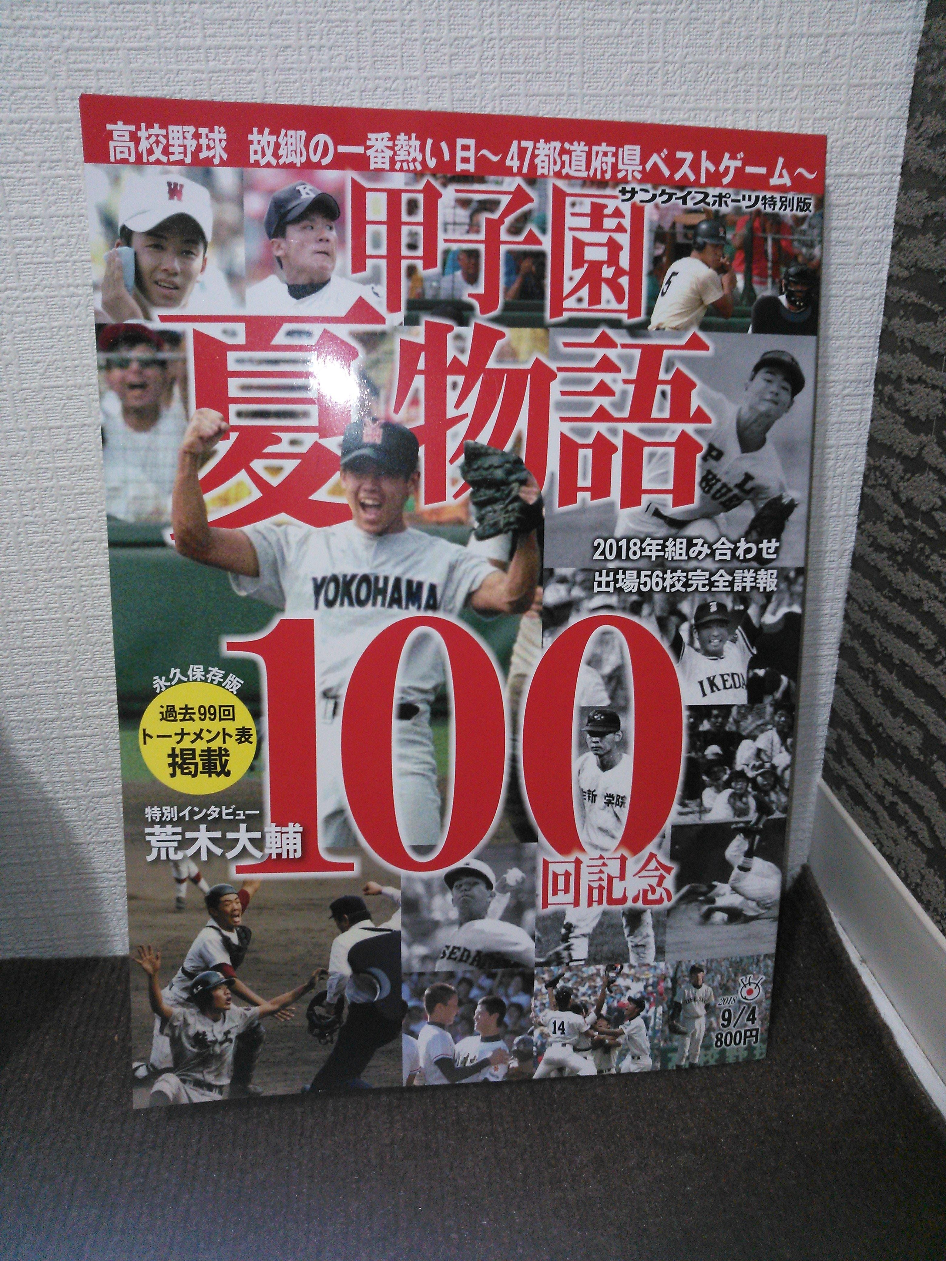「こんばんは」08/14(08/14) 00:24   かなえの写メ・風俗動画