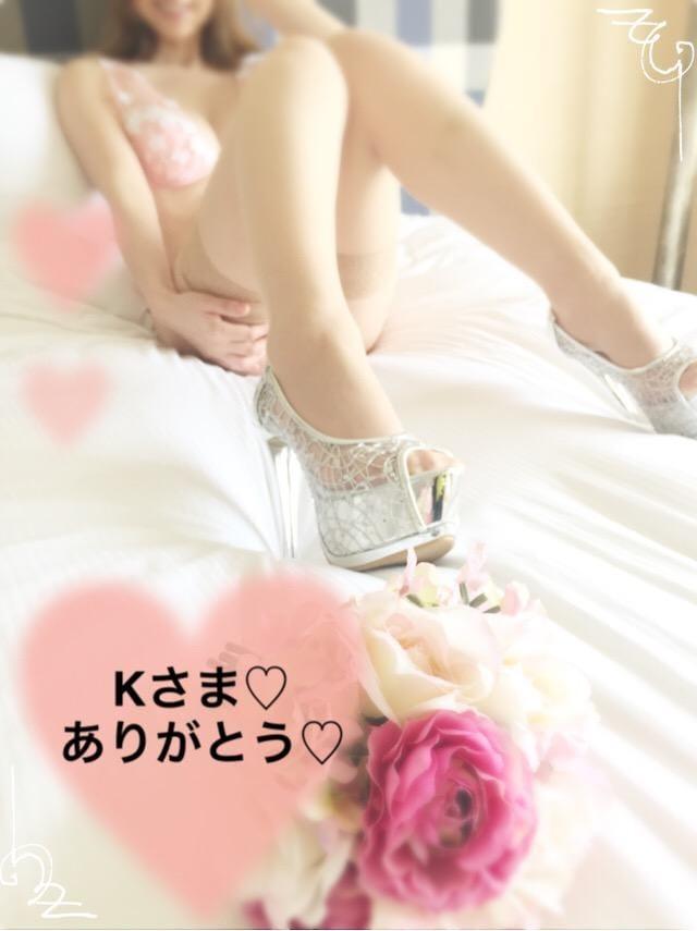「本指名 Kさま♡」08/14(08/14) 00:30 | かおるこの写メ・風俗動画