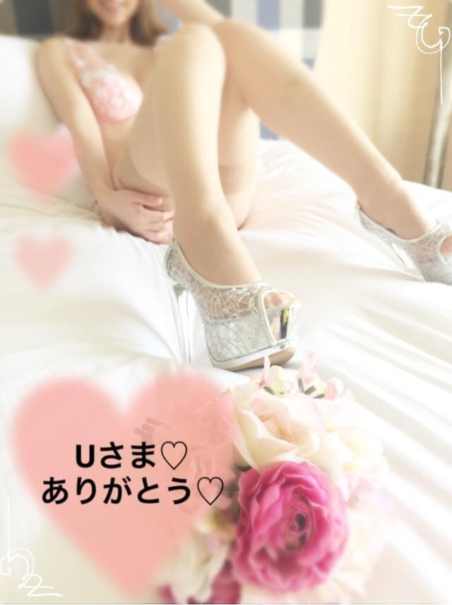 「NET指名 Uさま♡」08/14(08/14) 01:00 | かおるこの写メ・風俗動画