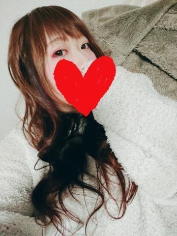 「おやしみー!」08/14(08/14) 01:52 | 唯(ゆい)の写メ・風俗動画