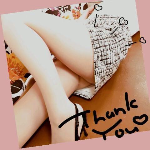 「☆ともみ☆」08/14(08/14) 09:10 | 天上 ともみの写メ・風俗動画