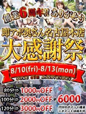 「昨日のお礼」08/14(08/14) 10:14 | しのぶの写メ・風俗動画