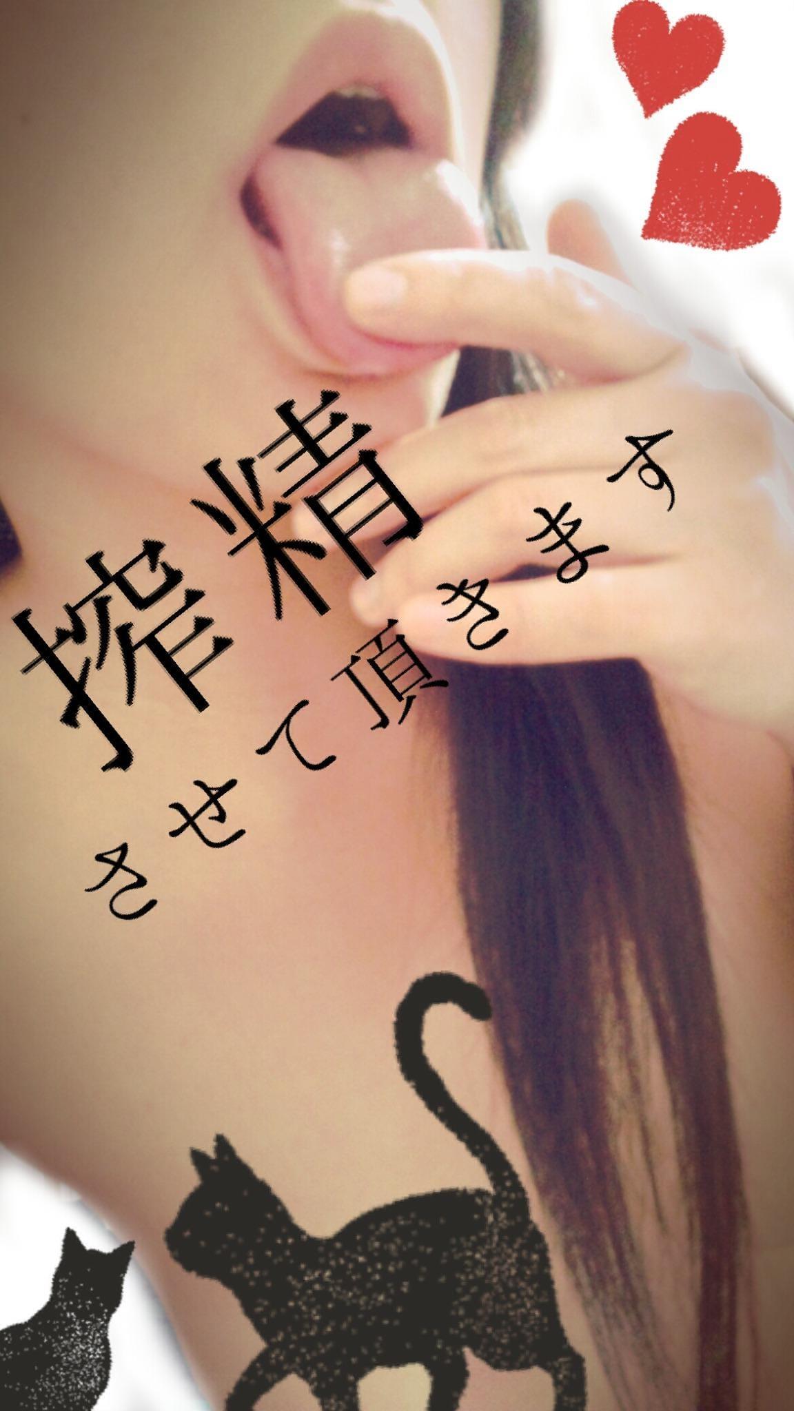「フォトギャラリー」08/14(08/14) 10:46 | 萌絵の写メ・風俗動画