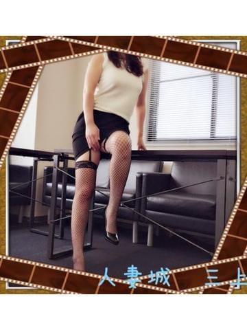 「こんにちわ」08/14(08/14) 12:01 | 三上の写メ・風俗動画
