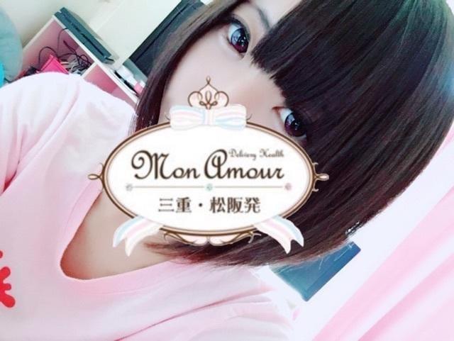 「髪の毛サラサラやけども」08/14(08/14) 12:12 | ゆめの写メ・風俗動画