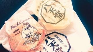 「お礼日記」08/14(08/14) 15:45   まいなの写メ・風俗動画