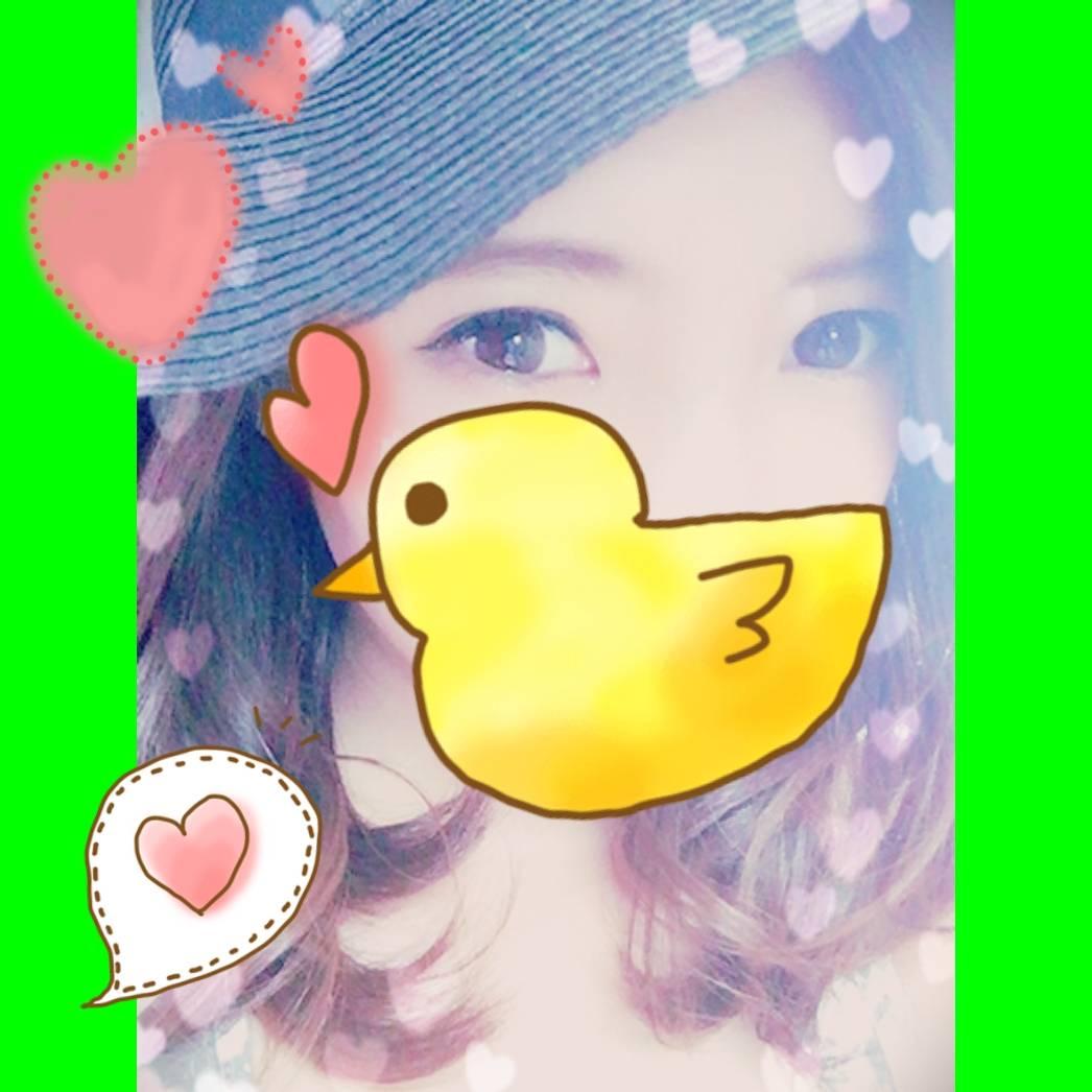 「おつかれ様です(^^)」08/14(08/14) 17:46 | まなみの写メ・風俗動画