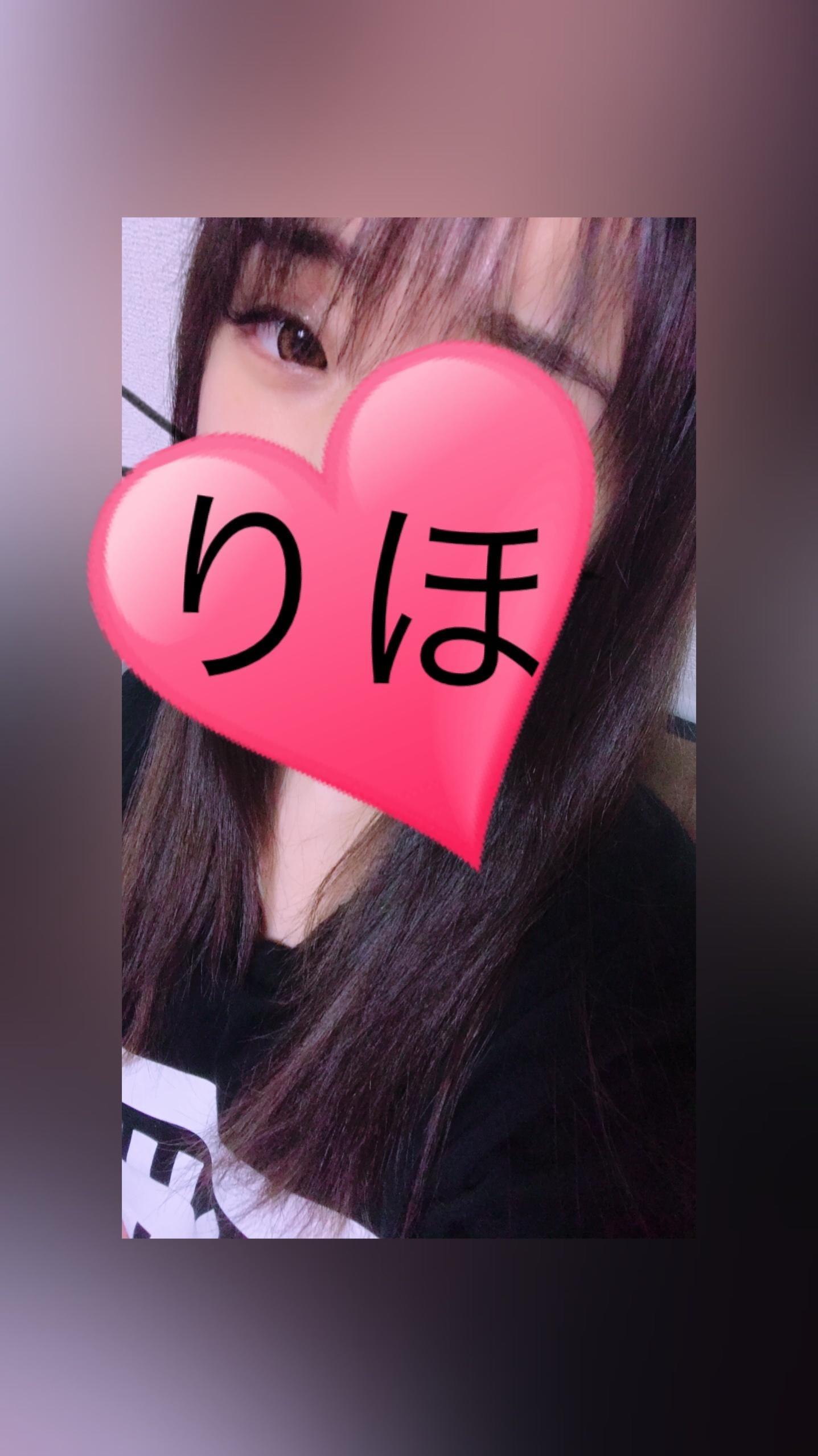 「おはようございます!」08/14(08/14) 18:02 | りほの写メ・風俗動画