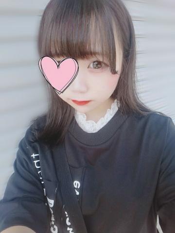 「しゅっきーん!」08/14(08/14) 18:57 | なるみの写メ・風俗動画