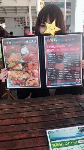 「ありがとう♪」08/14(08/14) 19:19 | 美月 あかりの写メ・風俗動画