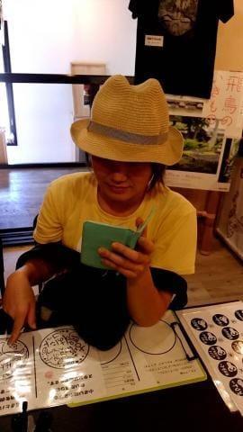 「[お題]from:鬼さん」08/14(08/14) 19:35 | ことの写メ・風俗動画