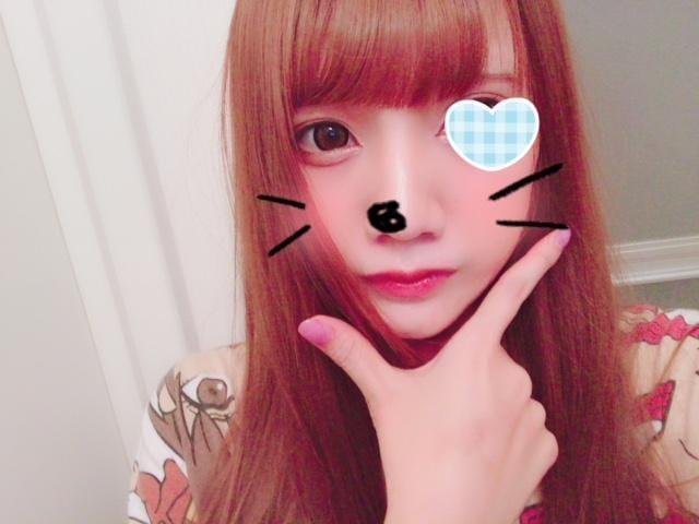 「おそくなりましたー!」08/14(08/14) 23:25 | えりかちゃんの写メ・風俗動画