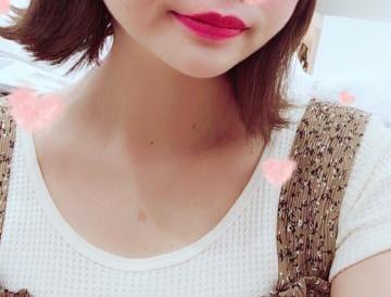 「S様ありがとうございます??」08/15(08/15) 00:48 | じゅりの写メ・風俗動画