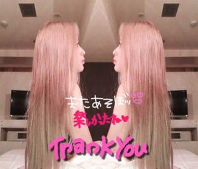 「ありがとうございました」08/15(08/15) 06:21   PG ちかの写メ・風俗動画