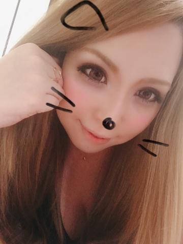 「おはよー!!」08/15(08/15) 07:31 | ゆめかの写メ・風俗動画