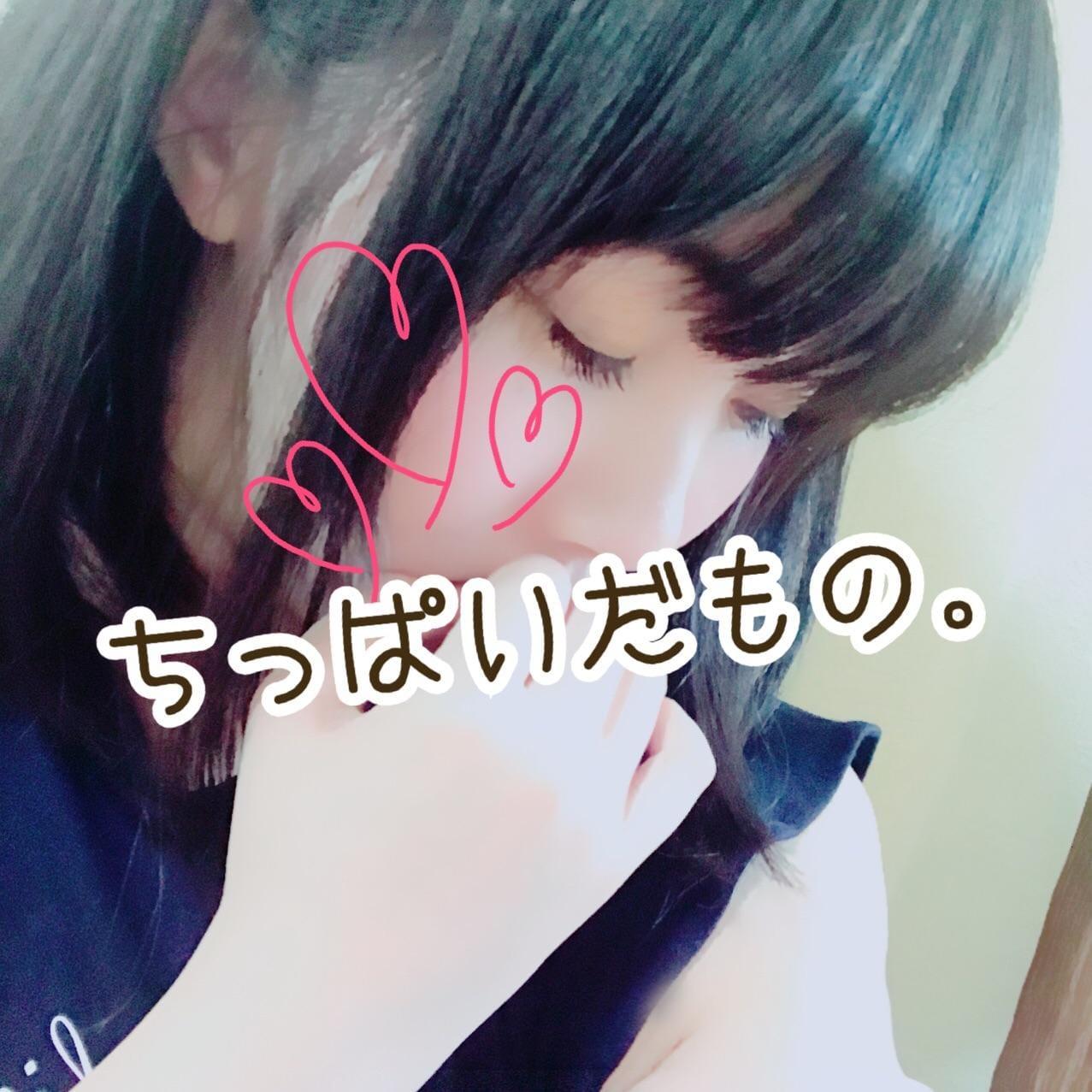 「今来るんかいっおまめさん」08/15(08/15) 09:27   Mame(まめ)の写メ・風俗動画