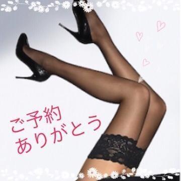 「♡ ご予約ありがとう ♡」08/15(08/15) 11:00   朝澄の写メ・風俗動画