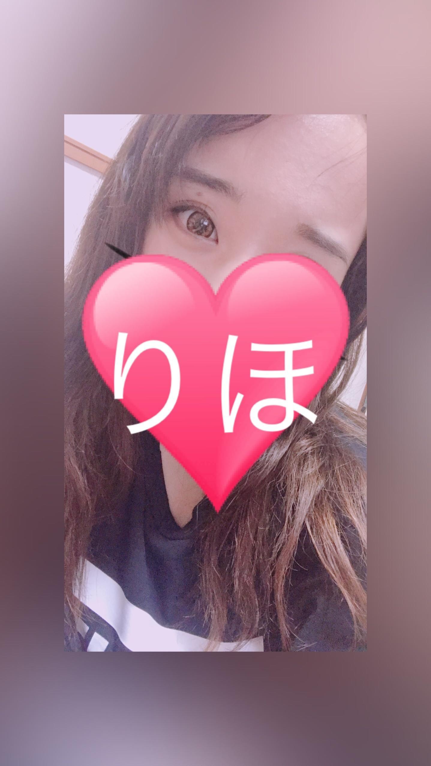 「おはようございます」08/15(08/15) 18:02 | りほの写メ・風俗動画