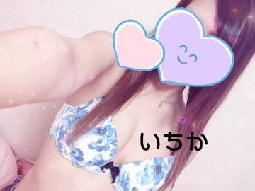 「いちか」08/15(08/15) 18:46 | いちかの写メ・風俗動画